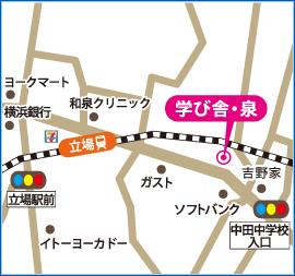 学び舎・泉地図
